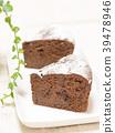 巧克力蛋糕 蛋糕 巧克力 39478946