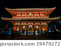 Asakusa Senso-ji Temple by night 39479272