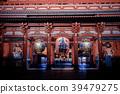 วัด Asakusa Senso-ji ในเวลากลางคืน 39479275