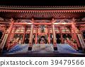 ห้องโถงหลักในวัด Asakusa night Sensoji 39479566