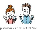 男女:智能手機 39479742