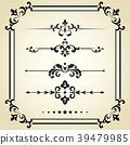 floral, element, monogram 39479985