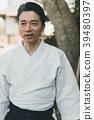 Aikido 39480397