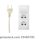 Electric adapter with two connectors and switch. 39480785