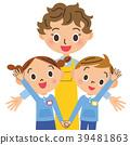 兒童和老師 39481863