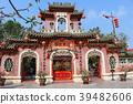 호이안, 세계유산, 베트남 39482606