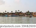 세계 유산 호이 구도 베트남 39482609