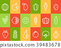 icon, fruit, vegetable 39483678