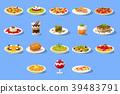 Food big set, Italian cusine dishes pizza, pasta 39483791