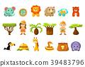 animal, safari, kid 39483796