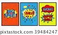Colorful Pop art comic sale discount promotion  39484247