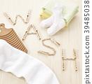 laundry goods 39485038