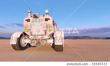 Planetary explorer 39485543