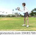 女學生玩perming3DCG插圖素材 39485786