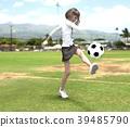 축구, 학생, 여학생 39485790