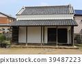 이노 다다 타카 고택의 토장 (카토리시) 39487223