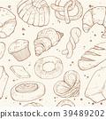 bakery, vector, seamless 39489202