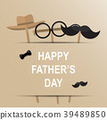 day, happy, father 39489850