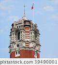 台湾总统 39490001