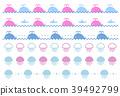 鯨魚 水母 海蜇 39492799