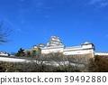 himeji castle, himeji jo, castle 39492880