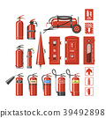 Fire extinguisher vector fire-extinguisher to for 39492898