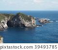 伊豆群島 海 大海 39493785