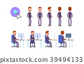 character animation vector 39494133