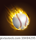 Dirty baseball speeding through the air on fire 39494295