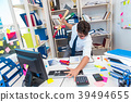 Busy frustrated businessman angry in the office 39494655