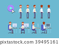 character animation vector 39495161