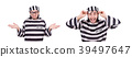 Prison inmate isolated on the white background 39497647