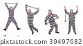 Prison inmate isolated on the white background 39497682