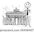 Cartoon of Businessman Standing in Front of 39498467