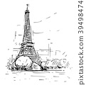 Cartoon Sketch of Eiffel Tower in Paris, France 39498474