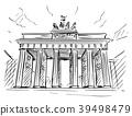 Cartoon Sketch of Brandenburg Gate, Berlin 39498479