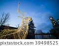 馴鹿照明(白色情人公園) 39498525