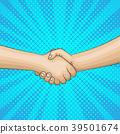 Pop art retro handshake background 39501674
