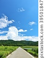 blue sky, straight path, country 39501847