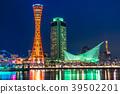 神戶 神戶港 夜景 39502201