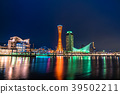 神戶 神戶港 夜景 39502211