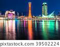 神戶 神戶港 夜景 39502224