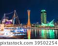 """""""兵庫縣""""神戶灣地區的夜景 39502254"""