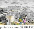 The Great Wall of China at Mutianyu 39502452