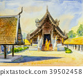 Watercolor landscape painting of monk in temple. 39502458
