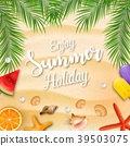 Enjoy summer holidays background with palm trees a 39503075