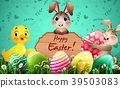 Easter greeting card with two little rabbits, duck 39503083