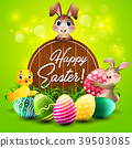Easter greeting card with two little rabbits, duck 39503085