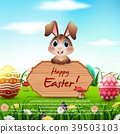 Cute Easter bunny with a wooden sign and colorful  39503103