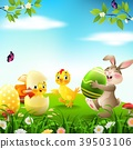 Cartoon rabbit with baby chicken and duckling in t 39503106